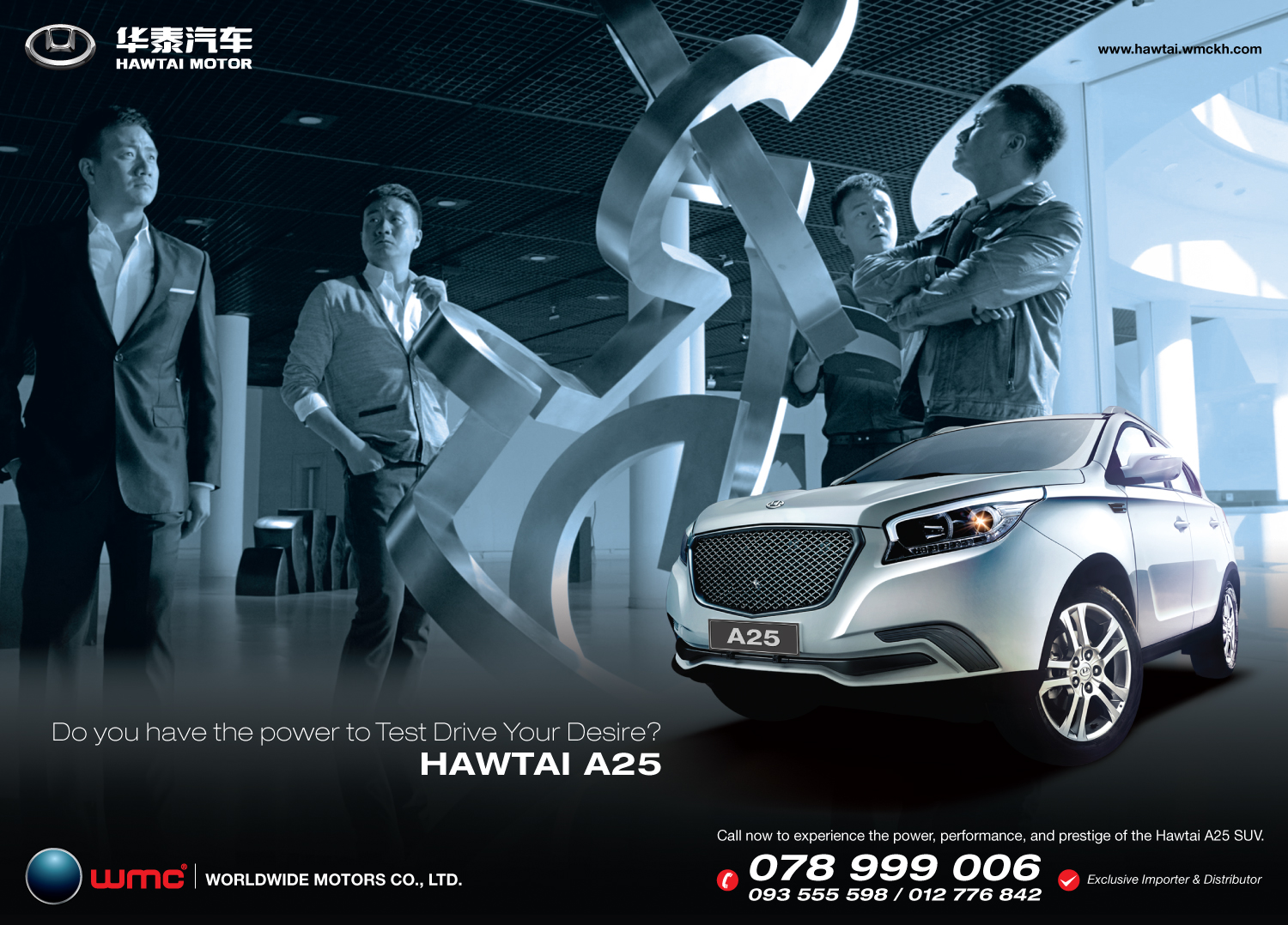 ... HAWTAI MOTOR in Cambodia and has a high-profile showroom with advanced  servicing facilities on Russian Boulevard where customers are invited to  view the ... 644088e9e646a
